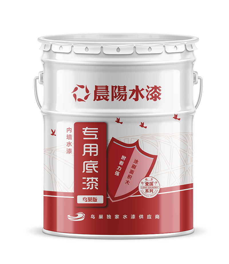 Waterborne Interior Wall Paint Special Primer