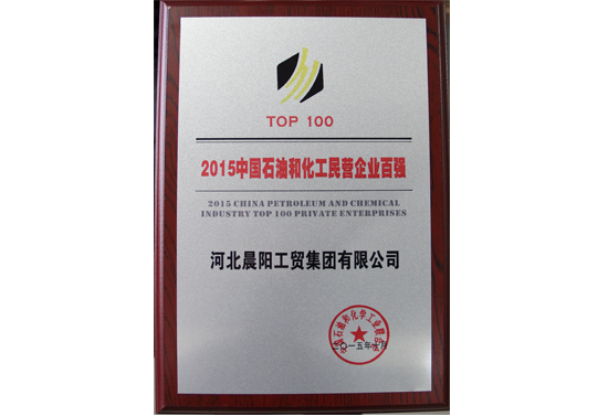 Chenyang Waterborne Paint won the title of